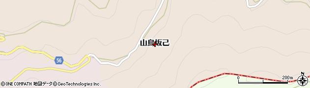 愛媛県喜多郡内子町山鳥坂己周辺の地図