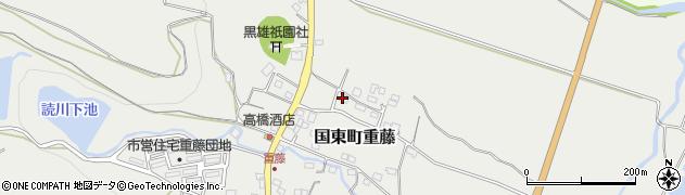 大分県国東市国東町重藤306周辺の地図