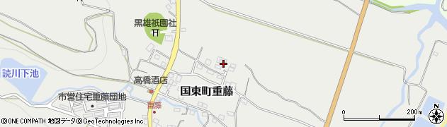 大分県国東市国東町重藤320周辺の地図
