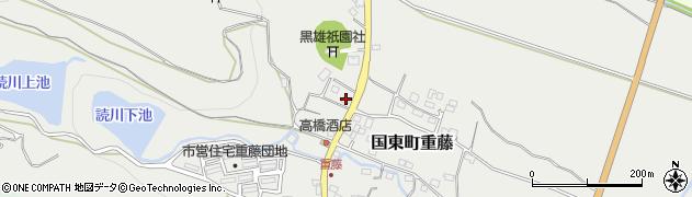 大分県国東市国東町重藤269周辺の地図