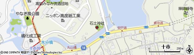石土神社周辺の地図