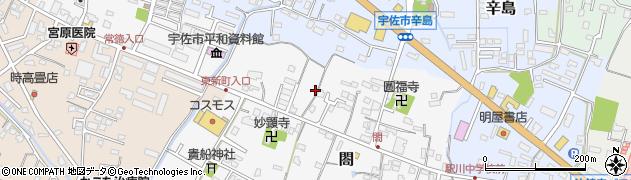 大分県宇佐市閤周辺の地図