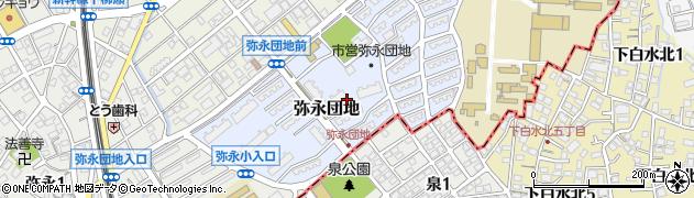 福岡県福岡市南区弥永団地周辺の地図