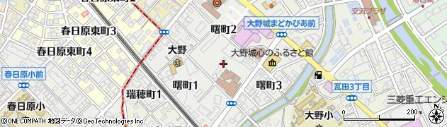 福岡県大野城市曙町周辺の地図