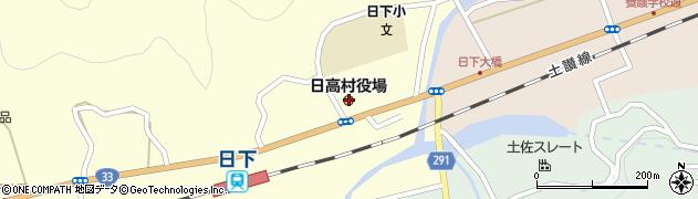 高知県高岡郡日高村周辺の地図