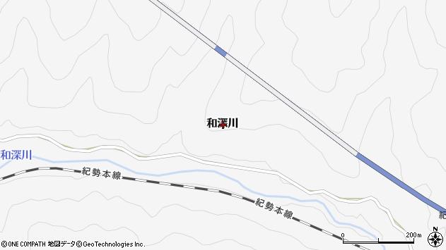 〒649-2611 和歌山県西牟婁郡すさみ町和深川の地図