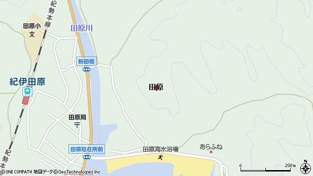 〒649-4112 和歌山県東牟婁郡串本町田原の地図