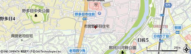 野多目市営団地周辺の地図
