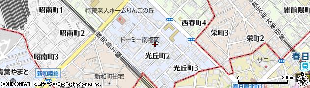 福岡県福岡市博多区光丘町周辺の地図