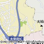 大野城総合公園