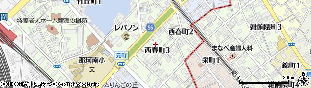 福岡県福岡市博多区西春町周辺の地図
