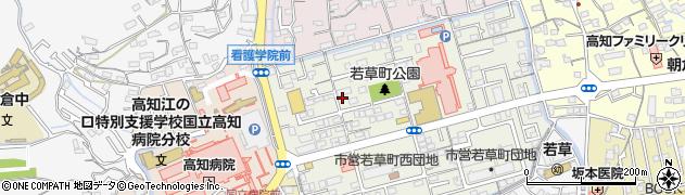 高知県高知市若草町周辺の地図