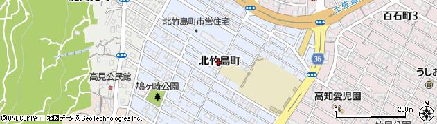 高知県高知市北竹島町周辺の地図
