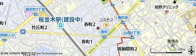 福岡県福岡市博多区春町周辺の地図