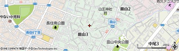 福岡県福岡市南区皿山周辺の地図