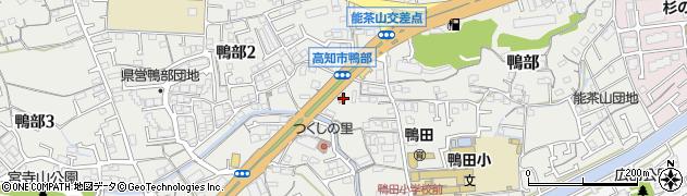 モスバーガー高知土佐道路店周辺の地図