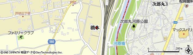福岡県福岡市西区橋本周辺の地図