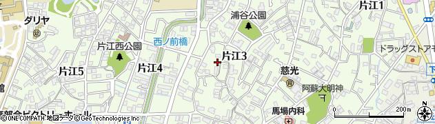 福岡県福岡市城南区片江周辺の地図