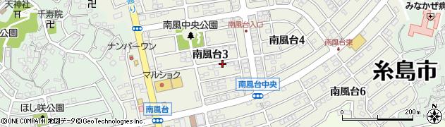 福岡県糸島市南風台周辺の地図
