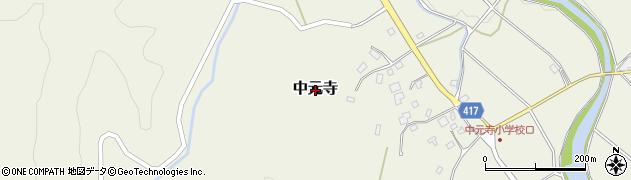 福岡県田川郡添田町中元寺周辺の地図