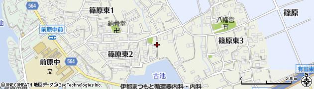 福岡県糸島市篠原東周辺の地図
