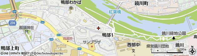 高知県高知市鴨部1丁目10周辺の地図