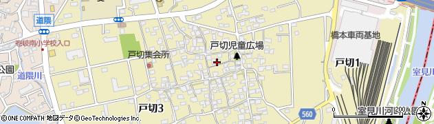 福岡県福岡市西区戸切周辺の地図