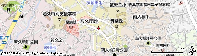 福岡県福岡市南区若久団地周辺の地図
