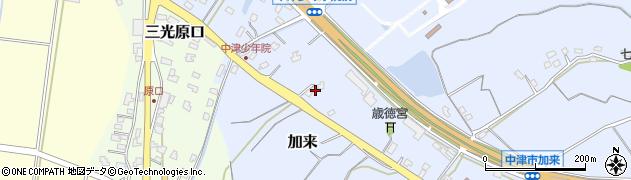 大分県中津市加来2122周辺の地図