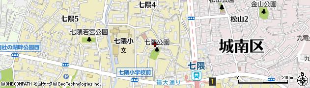 福岡県福岡市城南区七隈周辺の地図