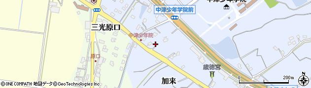 大分県中津市加来2144周辺の地図