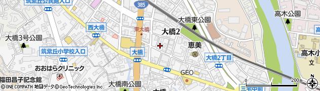 福岡県福岡市南区大橋2丁目周辺の地図