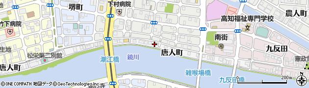 高知県高知市唐人町周辺の地図