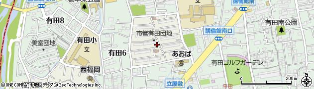 福岡県福岡市早良区有田団地周辺の地図