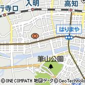 ザ・クラウンパレス新阪急 高知ラグゼ