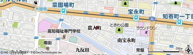 高知県高知市農人町周辺の地図