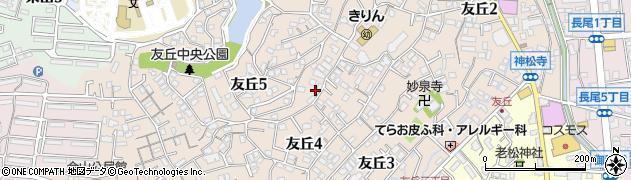 福岡県福岡市城南区友丘周辺の地図