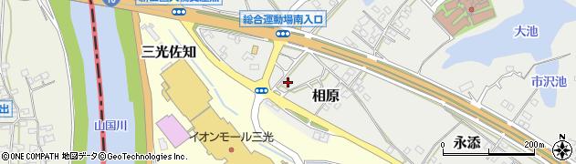大分県中津市相原2803周辺の地図