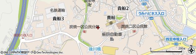 福岡県宇美町(糟屋郡)貴船周辺の地図