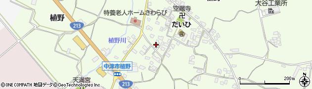 大分県中津市植野327周辺の地図