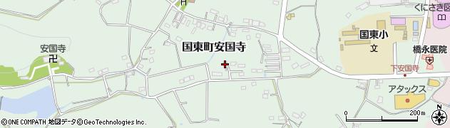 大分県国東市国東町安国寺950周辺の地図