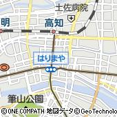 高知県高知市はりまや町