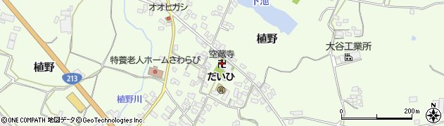 大分県中津市植野275周辺の地図