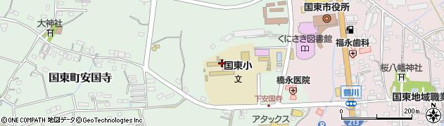大分県国東市国東町安国寺623周辺の地図