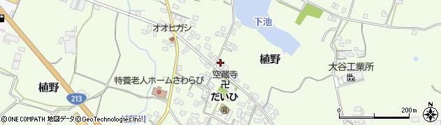 大分県中津市植野263周辺の地図