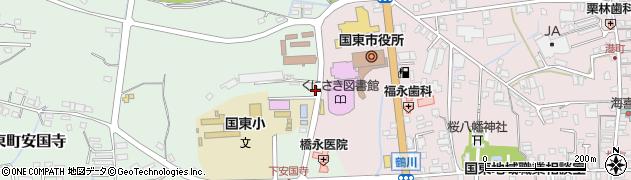 大分県国東市国東町安国寺718周辺の地図