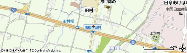 高知県南国市田村甲 住所一覧から地図を検索