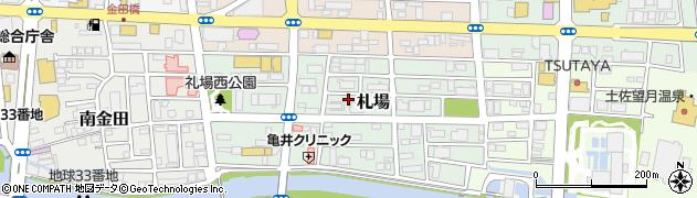 高知県高知市札場周辺の地図