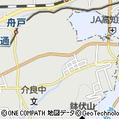 高知県高知市介良乙317-1