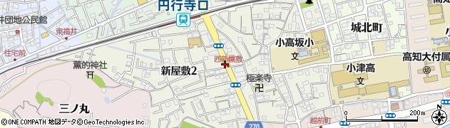 高知県高知市新屋敷周辺の地図